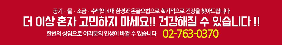 top_banner1200X189